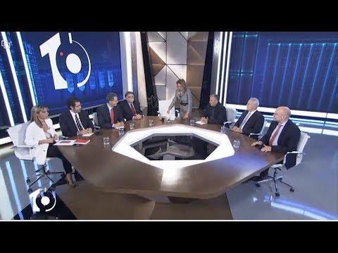 «10» με την Όλγα Τρέμη – Α.Συρίγος, Ε.Αποστολάκης, Α.Αθανασόπουλος, Α.Βατόπουλος | 27/02/2020| ΕΡΤ