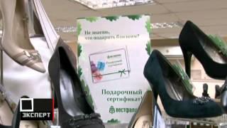Сделано в России...