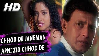 Chhod De Janeman Apni Zid Chhod De | Poornima