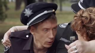 Как работает полиция - комедия На троих Украина онлайн