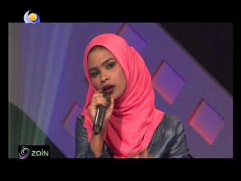 شاهد.. أغنية لي في المسالمة غزال أداء إيلاف عبد العزيز