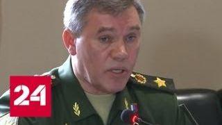 Россия, Турция и Иран утвердили план полного уничтожения ИГИЛ - Россия 24
