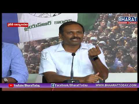 YSRCP Botsa Counter Attacks on Devineni Uma | Comments on YS