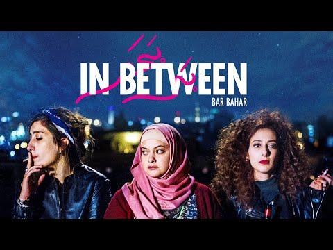 Kino: Bar bahar - tanssin jos huvittaa