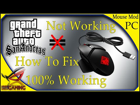 Fix Mouse Problem On GTA:San Andreas 🎮 | Windows 8-8 1-10