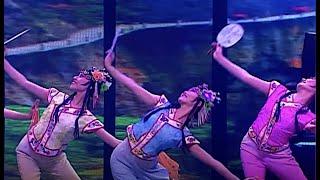 China Opera - Vũ Đoàn Dân Tộc Đài Loan - Vân Sơn 36 Người Việt Trên Xứ Đài