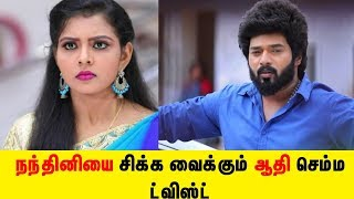 zee tamil tv sembaruthi serial today episode youtube full - 免费在线