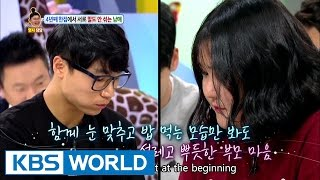 Finally Had A Meal Together! [Hello Counselor / 2016.10.24]