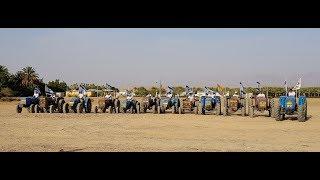 שבועות בצופר - רונדו טרקטורים-סרטון מלא- צילום דליה שחר(1 סרטונים)