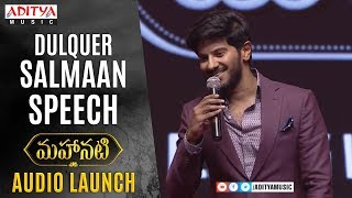 Dulquer Salmaan Speech @ Mahanati Audio Launch