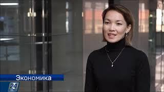 """ИС """"АСТАНА-1"""""""