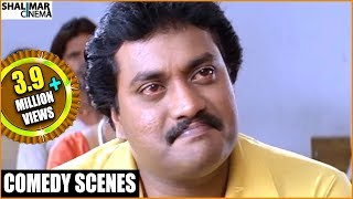 Sunil Best Comedy Scenes  in Nuvvu Nenu movie