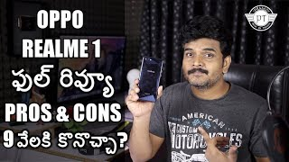 Oppo Realme 1 Full Review with pros & cons ll in telugu ll