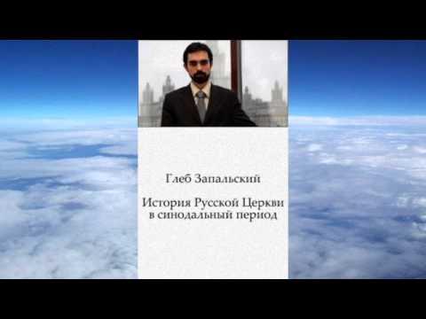 Петровская церковь официальный сайт