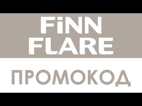 708af1f9fdf Как вводить промокод Финн Флаер