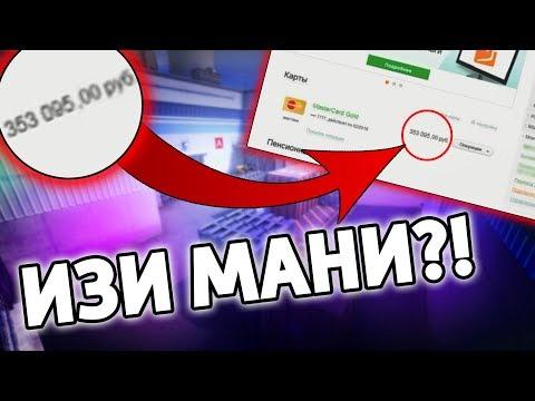 Где выгодно купить биткоин за рубли