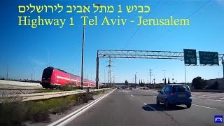 Car driver real time Tel Aviv - Jerusalem.