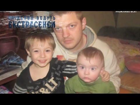 Неожиданная смерть младенец в день крещения - Следствие ведут экстрасенсы - Выпуск 199 - 02.03.15