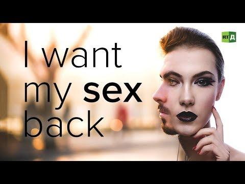Strapon sesso in Germania