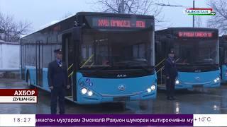 Автобусҳои нав дар ш. Душанбе