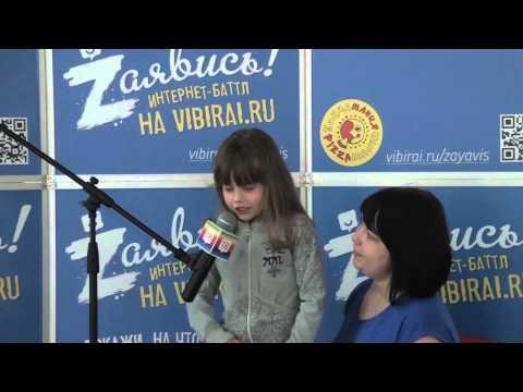 Ира Маркина, 5 лет