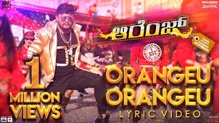 Orange - Orangeu Orangeu Lyric Video | Golden Star Ganesh, Priya Anand | SS Thaman | Prashant Raj - dooclip.me