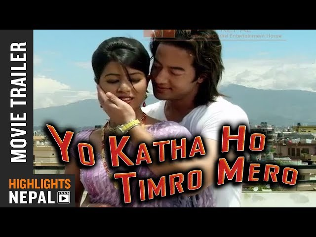 "Thumnail of ""Yo Katha Ho Timro Mero"" - Official Trailer promo"