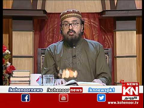 Qasas ul Anbiya 26 April 2020 | Kohenoor News Pakistan