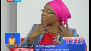Nususi ya Jinsia: Mipaka kwa wasaidizi wa nyumba