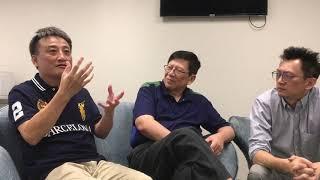 蕭生也聽得津津有味!吳明德&徐家健教授說了甚麼!?〈蕭若元:理論蕭析〉2019-06-04