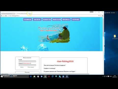 Hogyan lehet pénzt keresni egy bong weboldalon