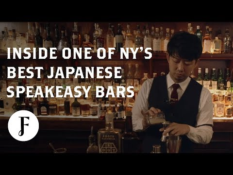 The Craft of Japanese Cocktails at Angel's Share NYC