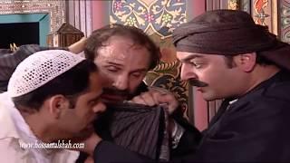 اقوى مشاهد باب الحارة - العكيد ابو شهاب يطلب من عبدو يحلف يمين - حسام الشاه - سامر المصري