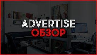 Заработок в Интернете на Advertise.Ru