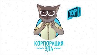 Приколы с Котами   Смешные коты и кошки 2017   ТЕСТ НА ПСИХИКУ, ПРОБУЙ НЕ СМЕЯТЬСЯ!