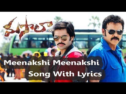 Meenakshi Meenakshi