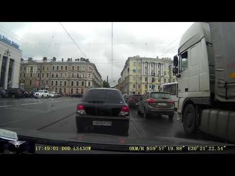 Наказание любителя ездить по трамвайным путям