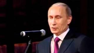 Путин о приключениях  Лео Ди Каприо