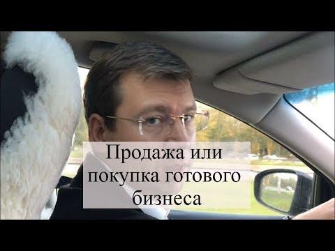 Forex курс доллара к рублю