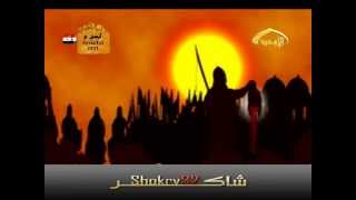 كل أرض كربلاء - أباذر الحلواجي و صالح الدرازي