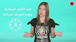 حكم وأمثال شعبية تتشابه في اللغتين العربية والروسية   ماتريوشكا