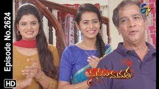 Manasu Mamata   18th June 2019   Full Episode No 2624   ETV Telugu
