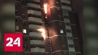 В Екатеринбурге горят четыре этажа жилого дома - Россия 24