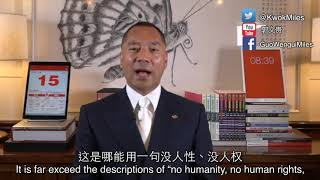 """""""All IS WELL"""" July 15 Video by Guo Wengui✊️✊️✊️✊️(English-Chinese Subtitles)"""