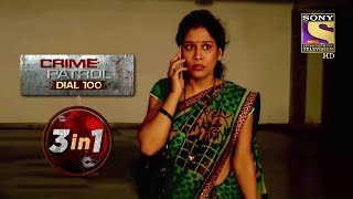 crime patrol dial 100 episode 3 - TH-Clip