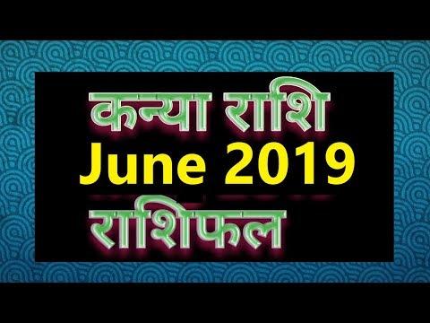 KANYA RASHI | VIRGO | Predictions for JUNE 2019 Rashifal | Monthly Horoscope in hindi
