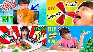 รวมคลิป DIY เจ๋งๆ สอนทำของเล่น ขนมจากลูกอม 🍭 กินได้ เล่นได้ สนุก อร่อย ไอเดียเก๋ๆ | Toys Candy DIY - dooclip.me