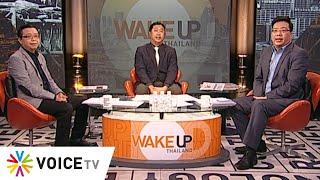 Wake Up Thailand 15 มกราคม 2563