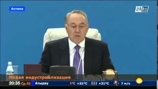 Нурсултан Назарбаев, Президент Республики Казахстан