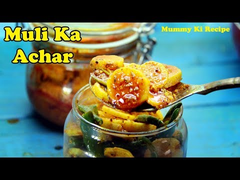 मूली और मिर्ची का चटपटा अचार   Mooli Mirchi ka Achar   अचार बनाने की विधि   Achar Recipe in hindi